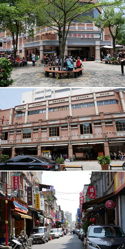 廸化街:街並み