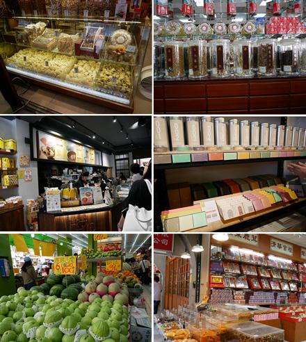 廸化街:乾物や漢方・かき氷屋さん(お洒落)・雑貨屋さん(お洒落)のお茶コーナー・フルーツなど