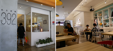 廸化街:突如お洒落なカフェが出現!現代!!