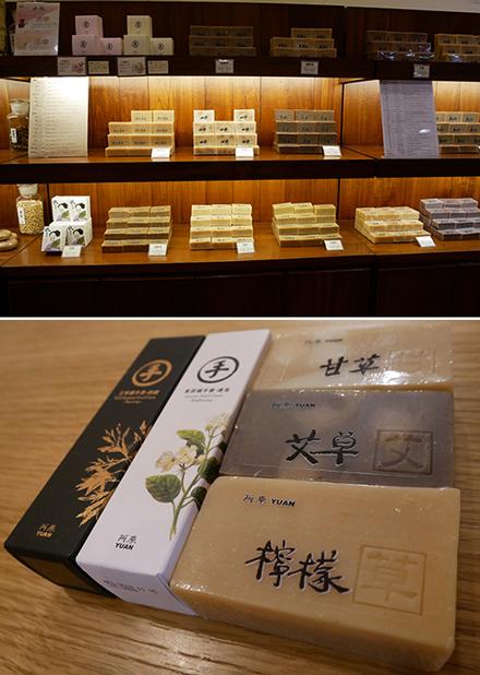 九份:ユアンソープ (阿原 YUAN)石鹸やハンドクリームが整然と陳列