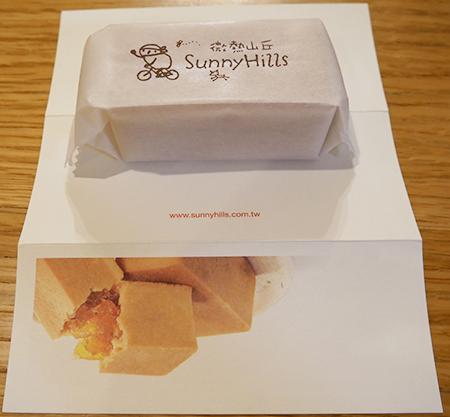 サニーヒルズ(微熱山丘 SunnyHills)のパイナップルケーキ