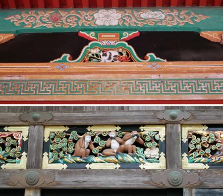 日光東照宮 三猿と猫