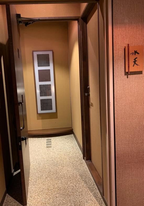 お部屋「水天」入口 テンションMAX