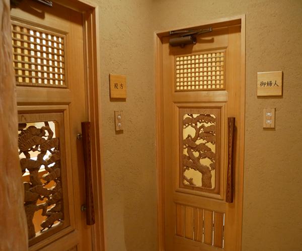 千曲乃湯しげの家 ラウンジ横のトイレ 凝った意匠